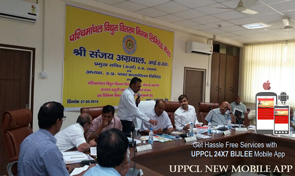 UPPCL has launched | UPPCL 24X7 BIJLEE Mobile App- Mobineers